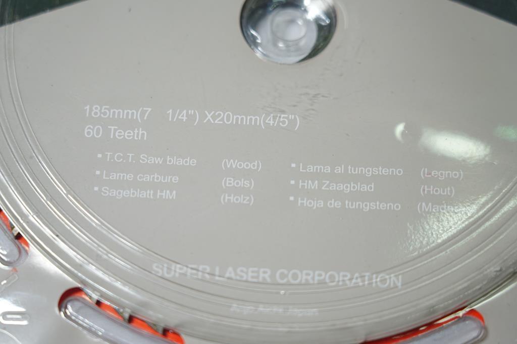 صفحه الماسه آلومینیوم بر سوپر لیزر