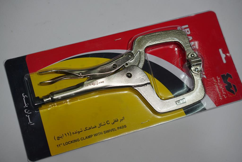انبر قفلی C شکل هماهنگ شونده ایران پتک HE 1110 سایز 11 اینچ